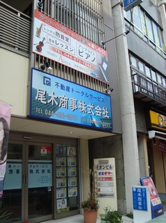shop4.JPG